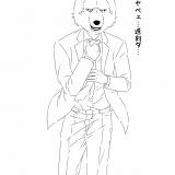 スーツ着たカミカゼ・ボーイ