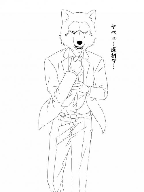 スーツ・カミカゼ
