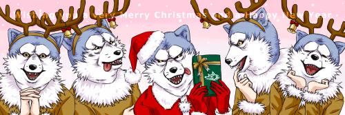 (DJ)サンタ(モニカ)クロースと愉快なトナカイ狼たち