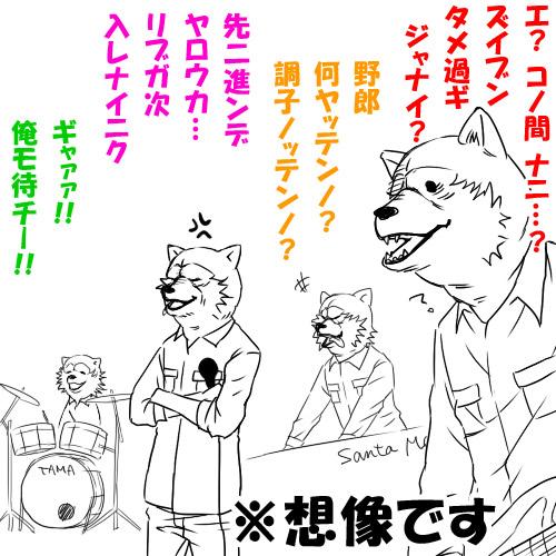 DogDaysTour02