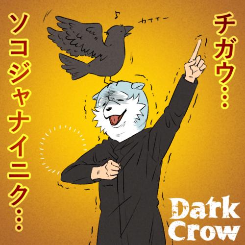 スペア・リブDarkCrowのアー写撮影-NG編-